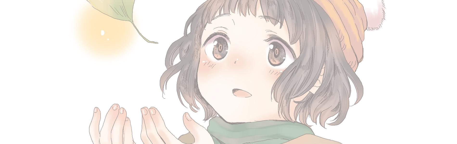 BUG短編・番外編ヘッダー3